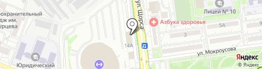 ВалеО на карте Белгорода