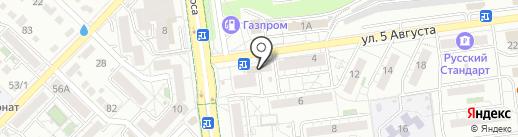 Perfect day на карте Белгорода