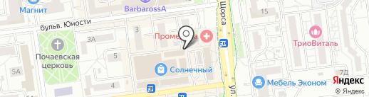 Expressoes на карте Белгорода