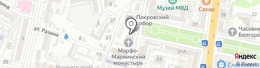 Марфо-Мариинский женский монастырь на карте Белгорода