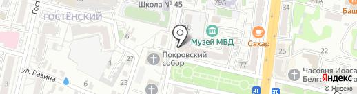 Инвестиции и Финансы на карте Белгорода