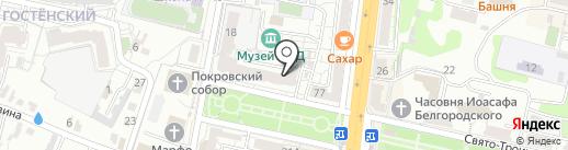 Империал на карте Белгорода