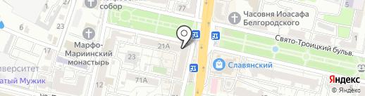 Аптечный пункт на карте Белгорода