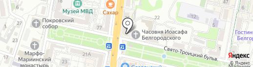 Антикварный магазин на карте Белгорода
