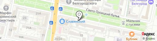 Шу-Шу на карте Белгорода