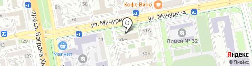 Магазин спецодежды и обуви на карте Белгорода