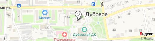 Фотосалон на карте Дубового