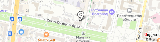 Мода Бум на карте Белгорода