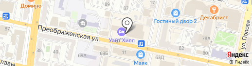 АЛЬЯНС АВИА на карте Белгорода