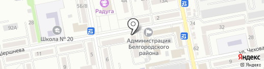 ЛЮКС-Веддинг на карте Белгорода