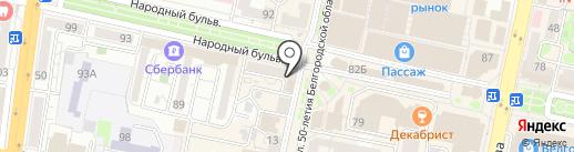 Мастерская по перетяжке мебели на карте Белгорода
