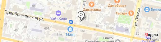 Ломбарды-Дива-Белгород на карте Белгорода