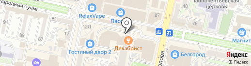 Luxury panties на карте Белгорода