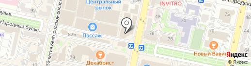 Ювелирная мастерская на карте Белгорода