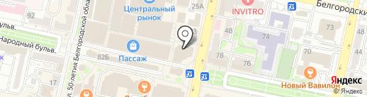FastMoney на карте Белгорода