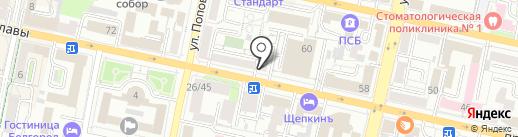 Magic Roses на карте Белгорода
