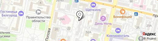 Первая адвокатская контора г. Белгорода на карте Белгорода