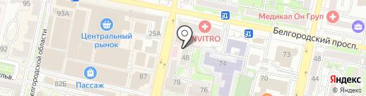 МигКредит на карте Белгорода