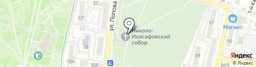 Николо-Иоасафовский собор на карте Белгорода