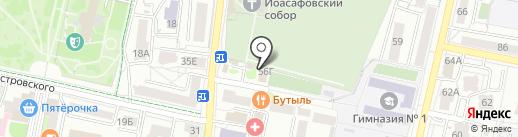 Галеон на карте Белгорода