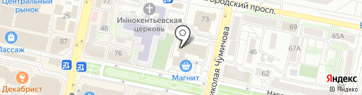 Бизнес Партнер на карте Белгорода