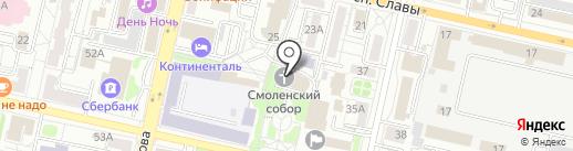 Смоленский собор на карте Белгорода