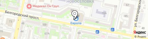 СушиВёсла на карте Белгорода