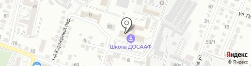 Федерация спортивного пейнтбола на карте Белгорода