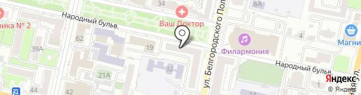 Сам себе Художник на карте Белгорода