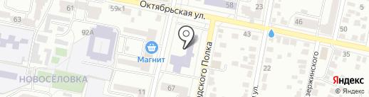 Детская школа искусств №1 на карте Белгорода