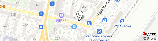 Славянка, ЗАО на карте Белгорода
