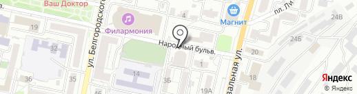 Прованс на карте Белгорода