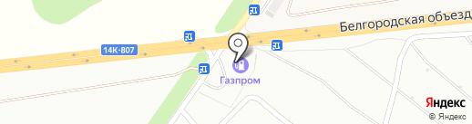 АЗС Газпром на карте Беломестного