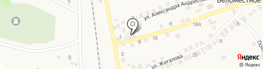 Все для дома на карте Беломестного