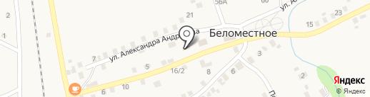 Беломестненский фельдшерско-акушерский пункт на карте Беломестного