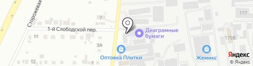 Фабрика диаграммных бумаг, ЗАО на карте Белгорода