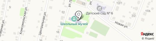 Средняя общеобразовательная школа на карте Новосадового