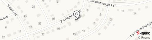 ДириС на карте Новосадового