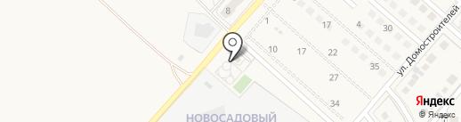Новосадовый на карте Новосадового
