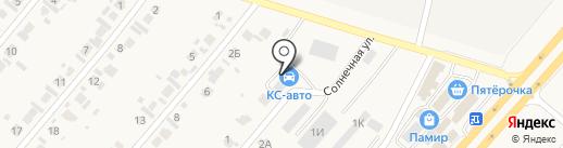 КС-авто на карте Новосадового