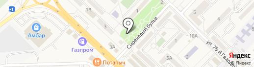 Цветочный магазин на карте Разумного