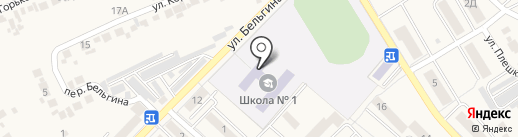 Разуменская среднеобразовательная школа №1 на карте Разумного
