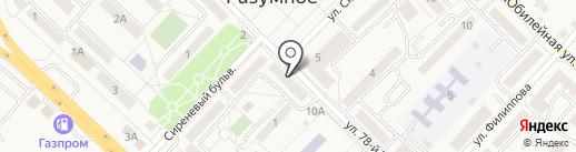 Пивград на карте Разумного