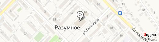 Дом культуры им. И.Д. Елисеева на карте Разумного