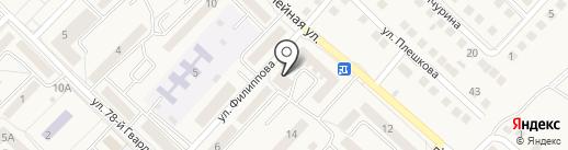Олимп на карте Разумного