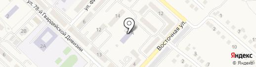 Разуменский детский дом на карте Разумного