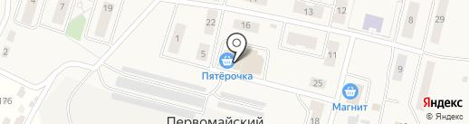 Магазин смешанных товаров на карте Первомайского