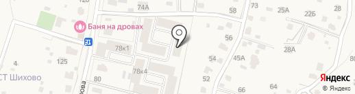 Шихово на карте Звенигорода
