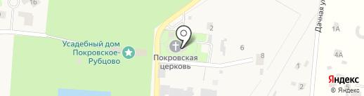 Храм Покрова Пресвятой Богородицы на карте Пионерского