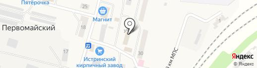 Почтовое отделение №143550 на карте Первомайского